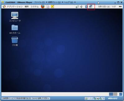 centOs6.0Desktopインストール