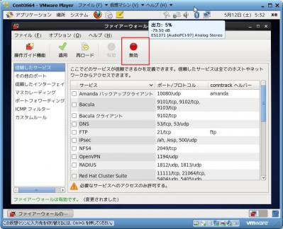 centOS6.0Decktopのインストール