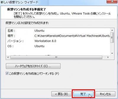 ubuntu11.10
