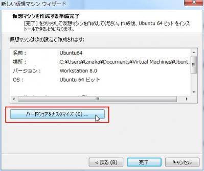 ubuntu11.10_64bit