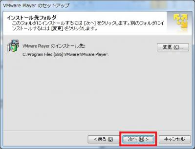VMwarePlayer