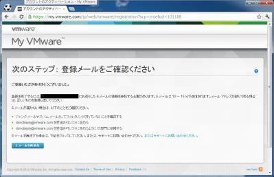 VMwarePlayer